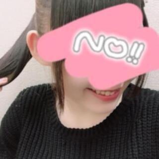 こまりちゃんの写メ