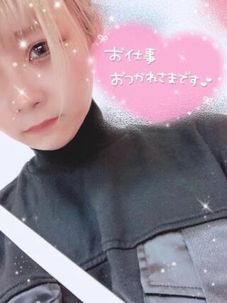えみちゃんの写メ