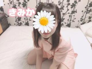 きみかちゃんの写メ
