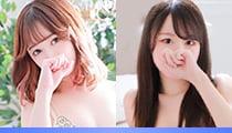 上野ボディクリニックU.B.C